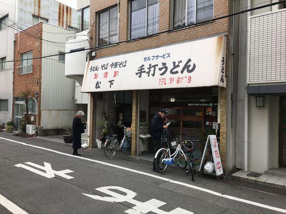 20151226香川うどん旅行 - 11.jpg